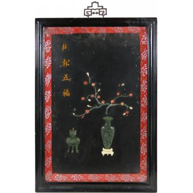 chinese-inlaid-stone-plaque