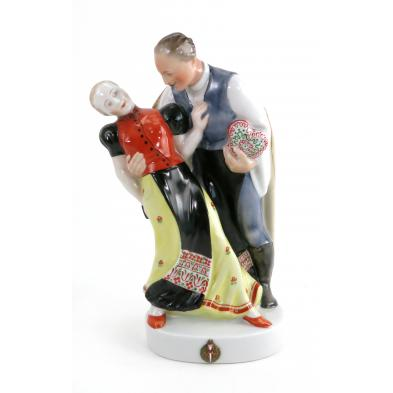herend-valentine-figurine-courting-couple