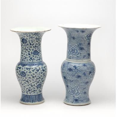 pair-of-chinese-blue-and-white-zun-vases