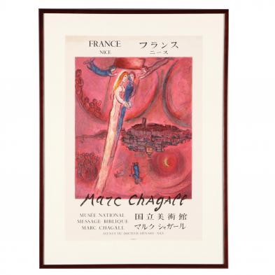 after-marc-chagall-1887-1985-lithographic-exhibition-poster-after-i-song-of-songs-i