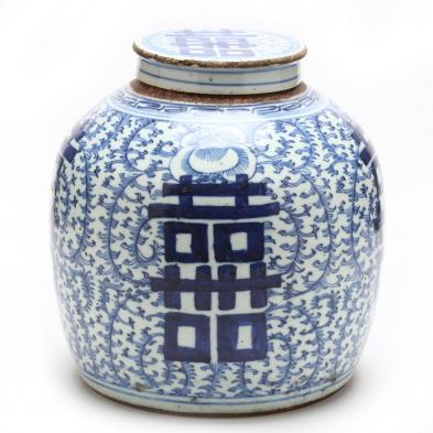 a-chinese-porcelain-blue-and-double-happiness-ginger-jar