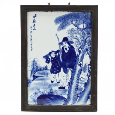 a-chinese-export-porcelain-blue-and-white-plaque